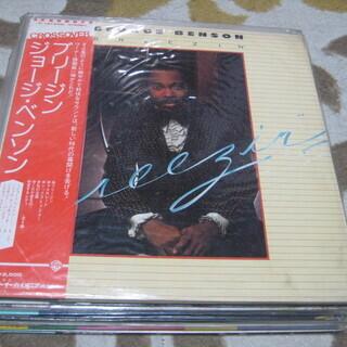 【商談中】 洋楽 アナログ LPレコード 12枚