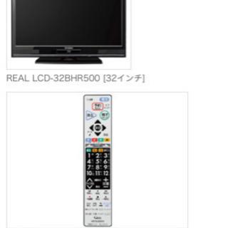 【9/23まで】【値下げ交渉可能】Blu-ray&ハードディスク内蔵テレビの画像