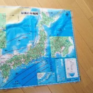 公文式【日本地図ポスター】ビニール製