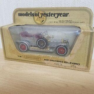マッチボックス ミニカー  1906年 ロールスロイス シルハ...