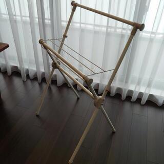 【お譲り先が決まりました】折り畳み物干し