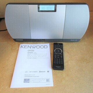 ☆ケンウッド KENWOOD CR-D3 パーソナルオーディオシ...