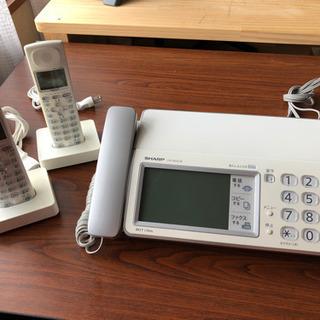 SHARP UX-900CW シャープ 電話機 ファックス