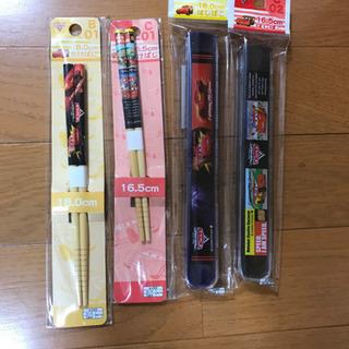 カーズお箸セット 18.0cm  16.5cm
