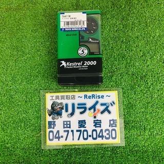 イチネンTASCO TA411W ポケットサイズ温風速計【リライ...