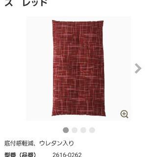 長座布団(新品)