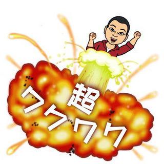 ベテランの中国語先生と楽しい中国語を覚えませんか!