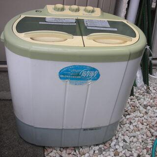 2槽式洗濯機 小型