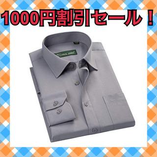 【24時間限定セール!】ビジネスシャツ ワイシャツ メンズ 長袖...