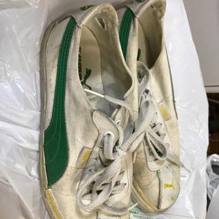 【無料】プーマの靴