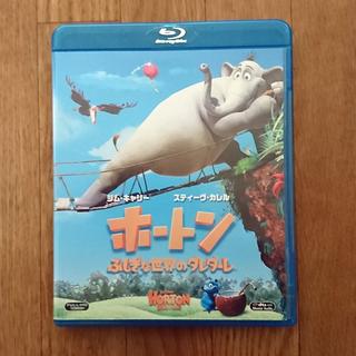 Blu-ray 3枚(ホートン・ガフールの伝説・アイスエイジ)
