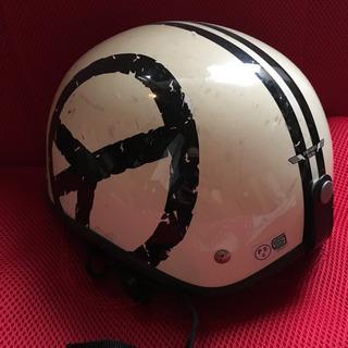 原付のヘルメット 半キャップタイプ