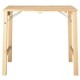 無印良品 パイン材テーブル・折りたたみ式 幅80×奥行50×高さ...