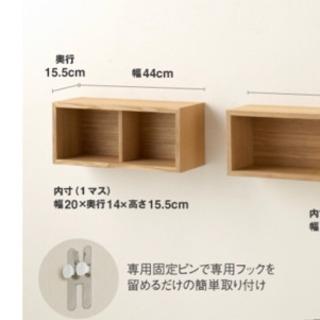 【美品】木製 マルチ ボックス 壁掛け
