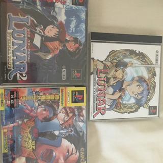 PlayStation用ソフト 3本
