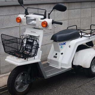 ジャイロX 4スト  約39000㎞ - 東大阪市