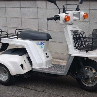 ジャイロX 4スト  約39000㎞ - バイク