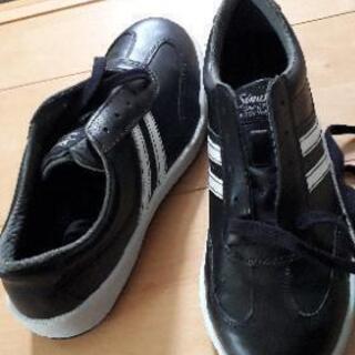 安全靴25cm