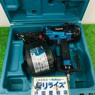 マキタ 高圧釘打ち機 90mm エアダスタ付 AN931HM【リ...