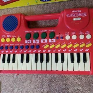 ジャンク品 子供のキーボード