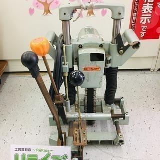 日立 チェンのみ BC21SA【リライズ野田愛宕店】【店頭取引限...