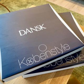 ◆DANSKディナープレート2枚◆新品、未使用品