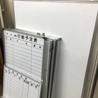 中古 ホワイトボード 各種 自立式 壁掛け 買取 販売 愛知 岐...