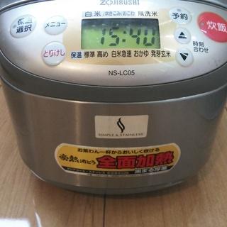炊飯ジャー(象印 NS-LC05)