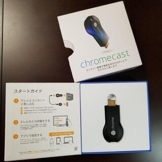 Google Chromecast(第1世代)