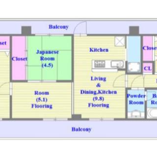 駅まで徒歩圏内♫希少4LDK分譲マンション♫近隣駐車場有り♫