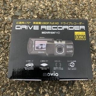 簡単取り付けドライブレコーダー