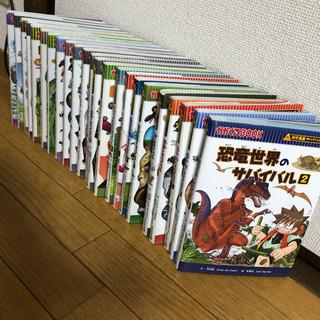 化学漫画サバイバルシリーズ 23冊セット