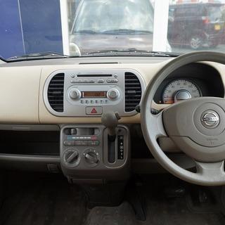 🚗だれでもローンで買えます🚙 『モコ 2WD S』自社ローン
