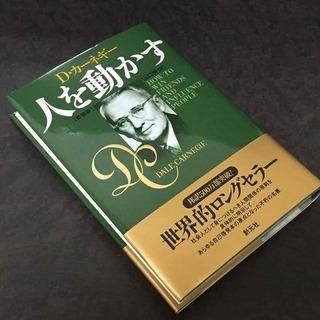 【ビジネス交流会】ニーズマッチ リレーション支部 第3回月…