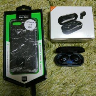 ワイヤレスイヤホン、iPhone7、8ケ-ス値引き