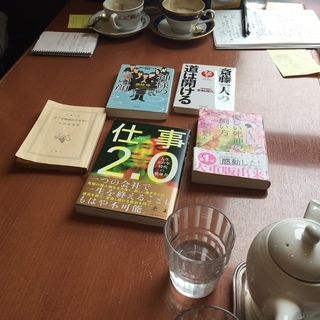 【中目黒開催 !】 東京Étude(20代中心の読書会コミュニティ)