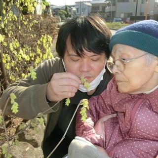 食事作り・高齢者との会話・家事など介護のパートナースタッフ募集♪...