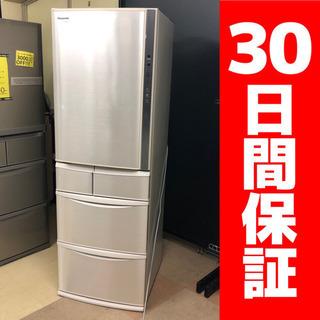 クレカ払い可 パナソニック 426L 5ドア冷蔵庫 NR-E43...