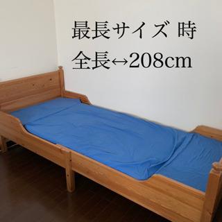 IKEA イケア Leksvik  伸長式ベッド 子供用ベッド