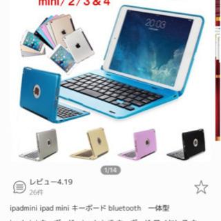 iPad mini4用ケースのみ