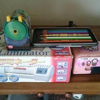 ラミネーター、手動・電動鉛筆削り、色鉛筆、差し上げます。