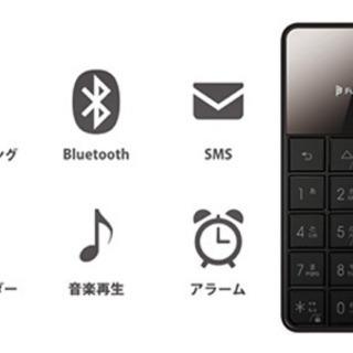 Niche Phone -S 4G