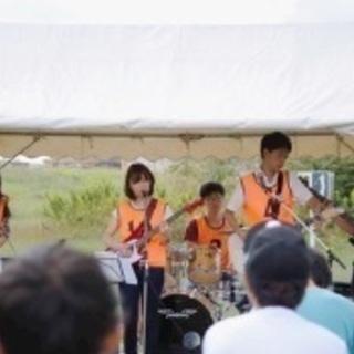関西最大級のバンドサークル「UNION」が送る野外フェス!