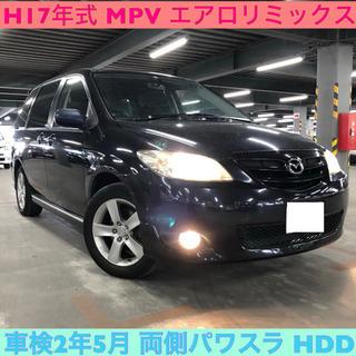 車検2年5月☆マツダ MPV☆両側パワースライドドア☆HDDリア...