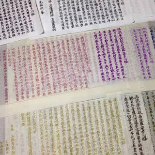 【残席2名さま】 お写経会☆カラー筆ペンで書けます☆10月