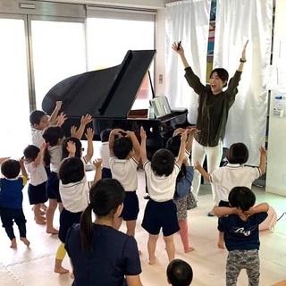 【11/24(日)体験会】音楽の力で、子どもの可能性を伸ばしてみ...