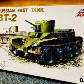 快速戦車 BT-2 (1/35) エッチングパーツ付き 未開封