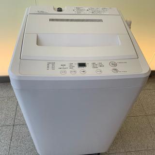 配送無料 2015年式 無印 洗濯機 4.5kg