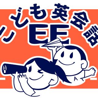 英語多読教室 無料モニター募集!