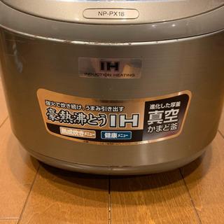 炊飯器 一升炊き